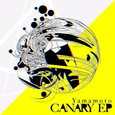 Canary EP
